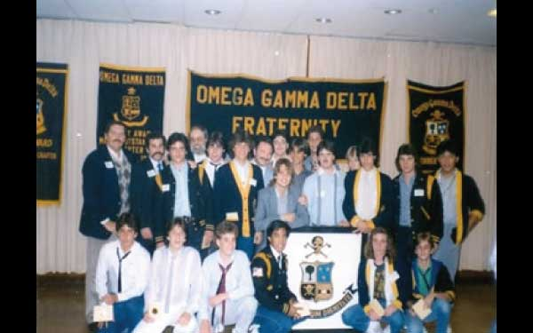 Partial Group picture 1985 Convention