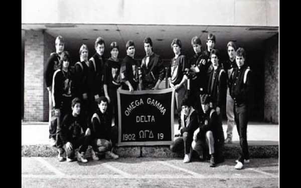 Tau Zeta Chapter 1985